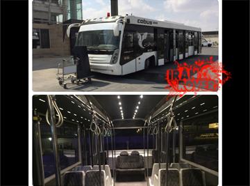 اتوبوس cip فرودگاه امام